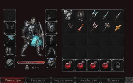 Крах вампиров: Начало РПГ скриншот 2