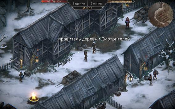 Крах вампиров: Начало РПГ скриншот 3