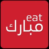 Eat Mubarak icon