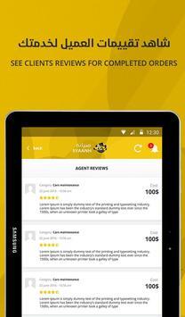 Syaanh Companies screenshot 14
