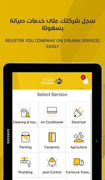 Syaanh Companies screenshot 10