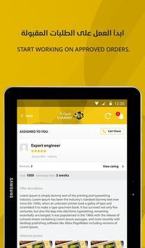 Syaanh Companies screenshot 13