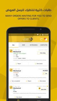 Syaanh Companies screenshot 1