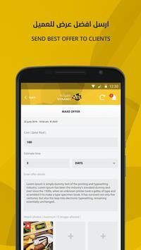 Syaanh Companies screenshot 2