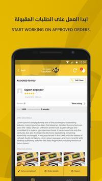 Syaanh Companies screenshot 3