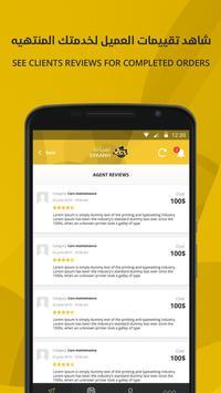 Syaanh Companies screenshot 4