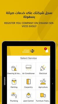 Syaanh Companies screenshot 5