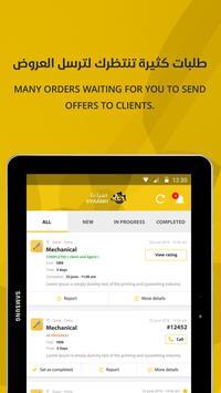 Syaanh Companies screenshot 6