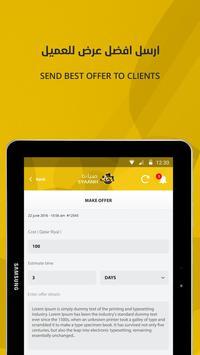 Syaanh Companies screenshot 7