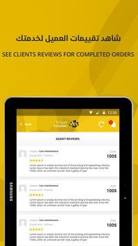 Syaanh Companies screenshot 9