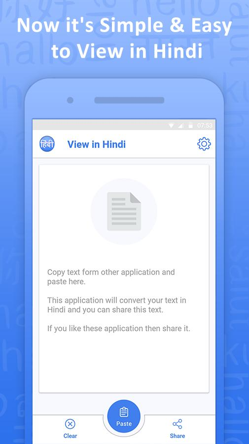 View In Hindi Font for Android - APK Download