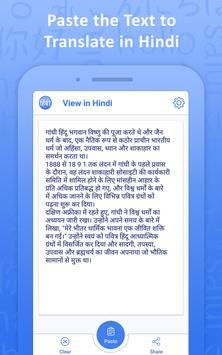 View In Hindi Font screenshot 10