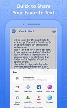 View In Hindi Font screenshot 11