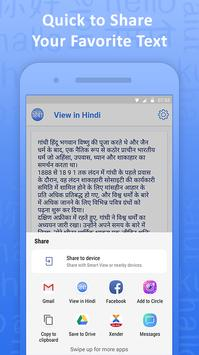 View In Hindi Font screenshot 3