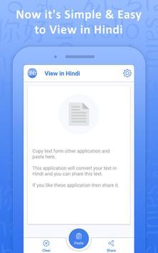View In Hindi Font screenshot 4