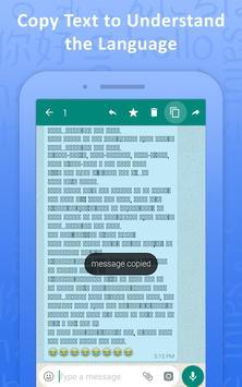 View In Hindi Font screenshot 9