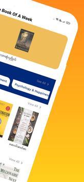Shwe Note: Key Ideas of Books in Burmese Language screenshot 1