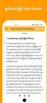 Shwe Note: Key Ideas of Books in Burmese Language screenshot 3