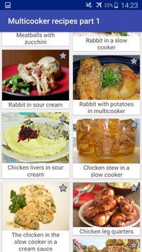 Multicooker Recipes Part 1 screenshot 2