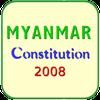 Myanmar Constitution 2008 아이콘