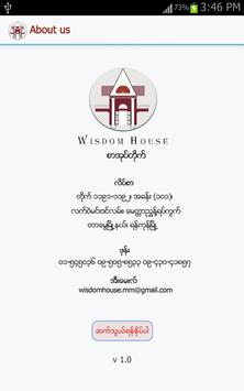 Wisdom House Books screenshot 6