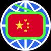 中国电台 中国收音机 全球中文电台 China Radio 图标