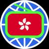 香港電台 香港收音機 中文電台 全球多國 華語電台 rthk HK Radio biểu tượng