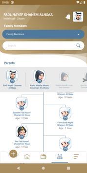 ICA UAE screenshot 2