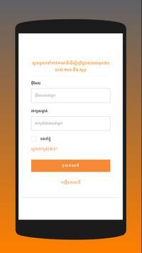 Ecomkh screenshot 2