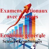 Economie générale et Statistiques : 2ème BAC (SE) icon