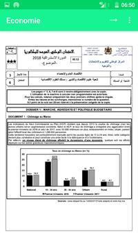 Economie générale et Statistiques : 2ème BAC (SE) screenshot 2
