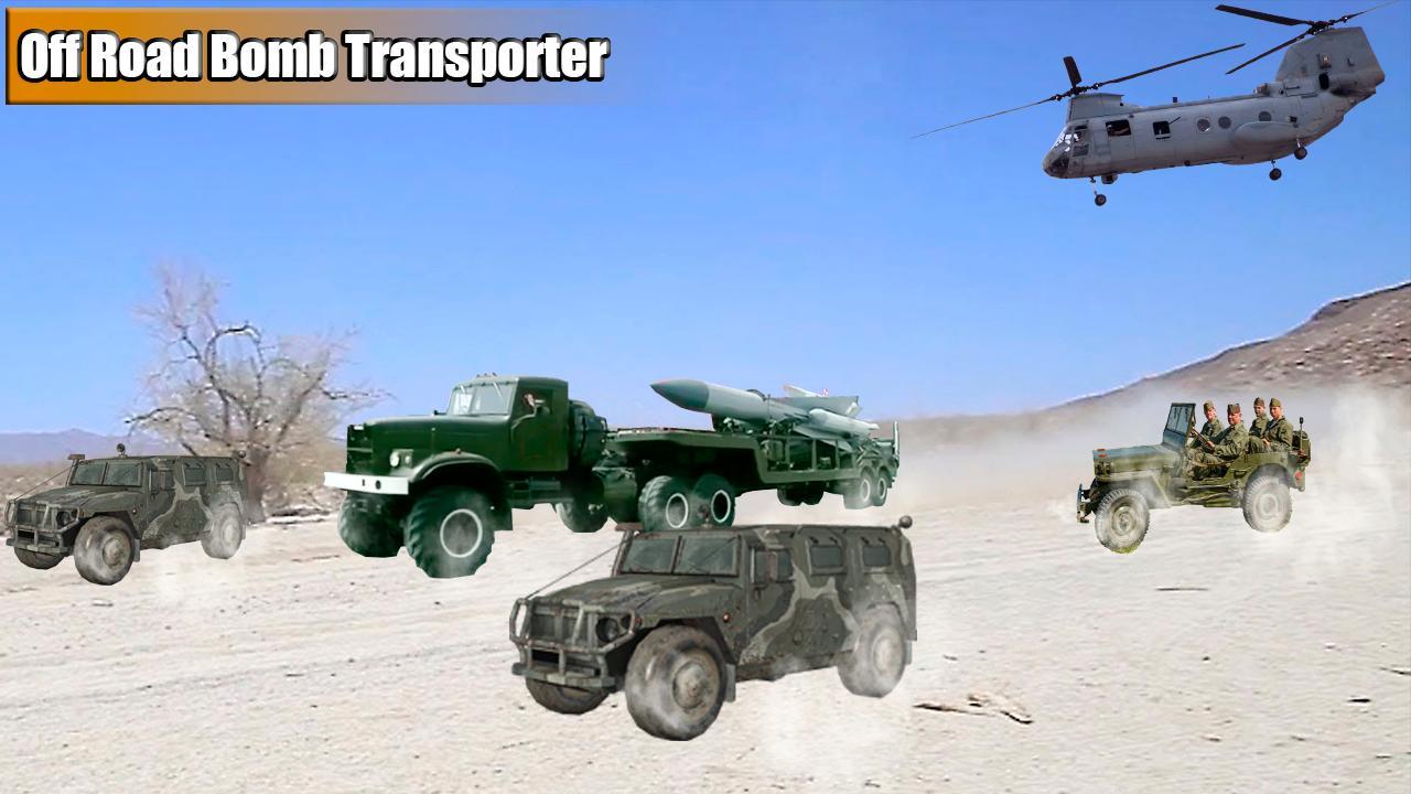 Транспортер армейский как регулировать итп с элеватором