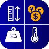 Einheiten Umrechnen - maßeinheiten umrechnen Zeichen
