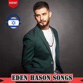 עדן חסון שירים ללא אינטרנט -eden hason new2019 icon