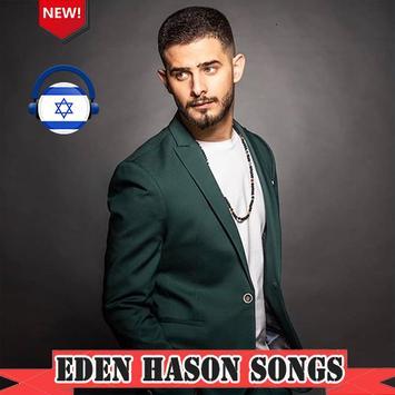 עדן חסון שירים ללא אינטרנט -eden hason new2019 poster
