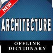 Architecture Dictionary icon