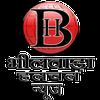 Bhilwara Halchal - A Group Off Samaj Ki Halchal иконка