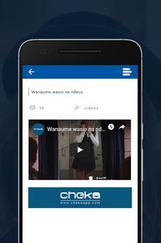 cheka screenshot 4