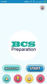 BCS Preparation ポスター