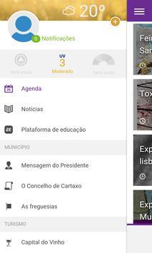 Município do Cartaxo скриншот 1