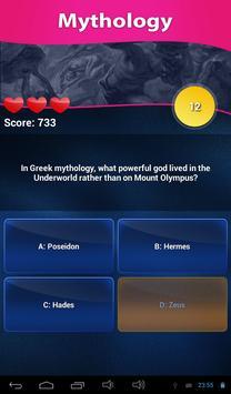 مسابقة المعرفة - لعبة مجانية تصوير الشاشة 7