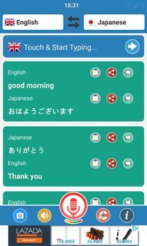 Voice Translator screenshot 13