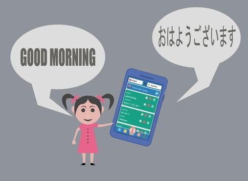 Voice Translator screenshot 4