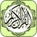 مصحف ورش أثمان تجويد  Quran  Warsh Athman Tajweed