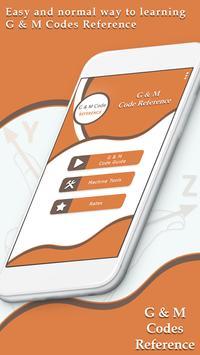 G & M Code Reference Manual screenshot 2