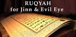 Ruqyah MP3 For Jinn & Evil Eye APK 1 0 Download for Android