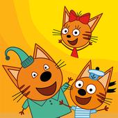 Три кота. Развивающие игры