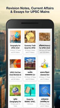 UPSC 2019: IAS/UPSC Prelims MOCK Test Preparation screenshot 2