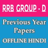 RRB Group D Previous Year Solved Papers icon
