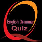 English Grammar Quiz 2019 icon